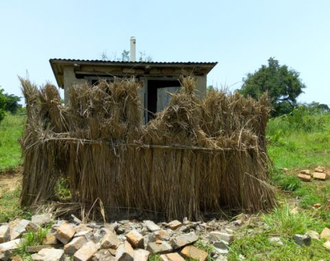 The Current Teachers Latrine in Abata Primary